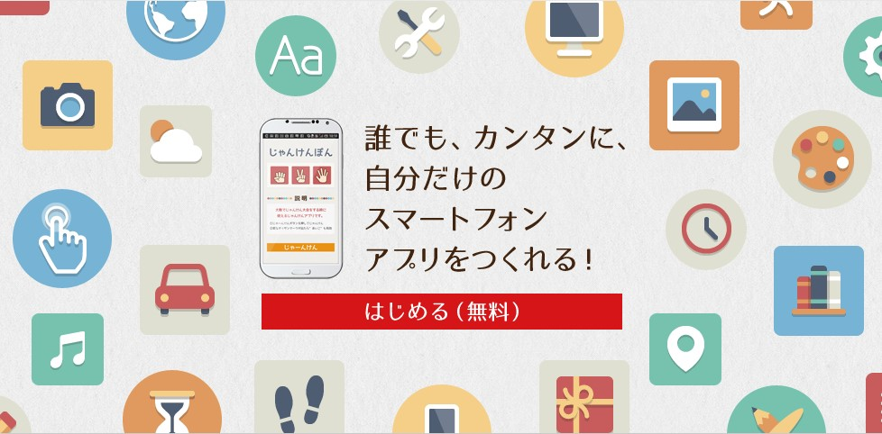 joint_apps
